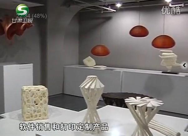 3D打印 当梦想照进现实