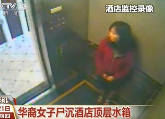 """华裔""""诡异电梯女孩""""失踪20天后陈尸酒店水箱"""