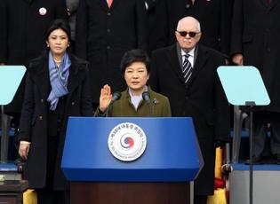 朴槿惠宣誓就任韩国总统