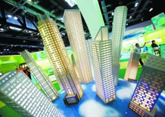 杭甬温等40城市房产信息将联网
