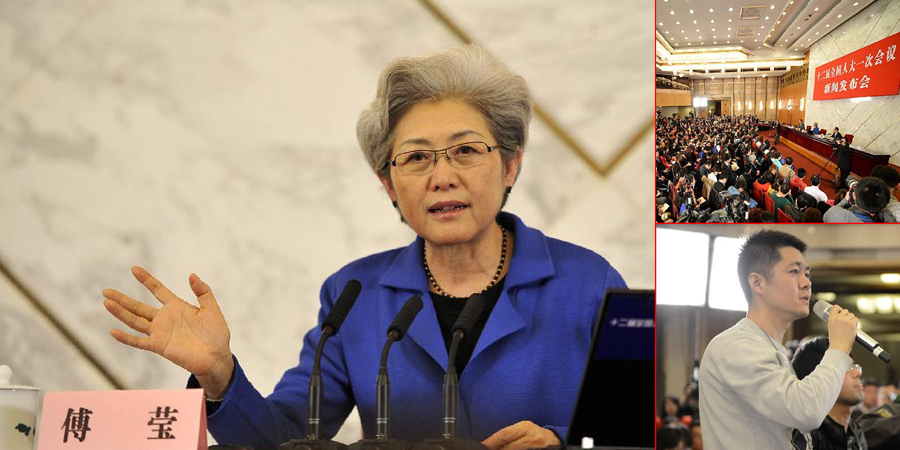 十二届全国人大一次会议举行新闻发布会。