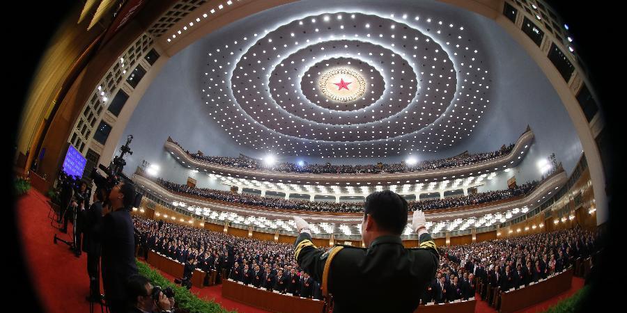 第十二届全国人民代表大会第一次会议在人民大会堂开幕。