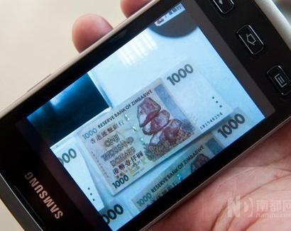 广发银行换到变造港币 假钞来源成谜