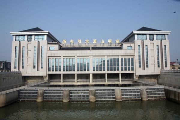 浙东引水工程2月28日试通水