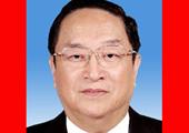 俞正声当选第十二届全国政协主席