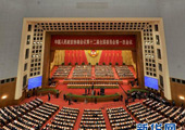 全国政协十二届一次会议闭幕