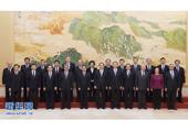 中国政协新一届领导集体合影
