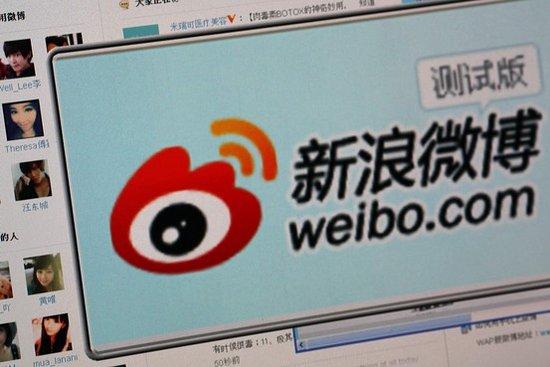 中国人气最高的微博新浪微博常常被描述成是一个虚拟城市...