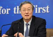 周小川等谈货币政策与金融改革