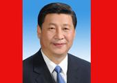 中华人民共和国主席习近平