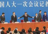 国务院总理李克强等与记者见面
