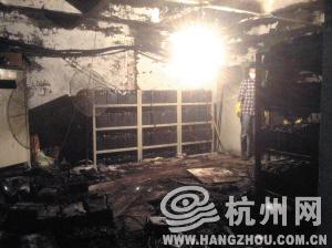 杭州城西一写字楼地下室着火 湖南一家网站瘫痪了