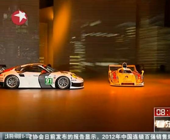 2013上海车展:不少新车提前发布