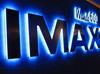 中国市场占IMAX全球营收逾两成