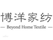 博洋家纺:打破传统公司做电商方式