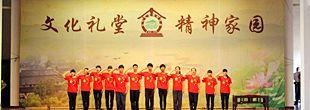 """海盐县""""荐、创、评""""抓实农村文化礼堂建设工程"""