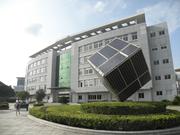 """日地太阳能电力:创新转型应对欧盟""""双反"""""""