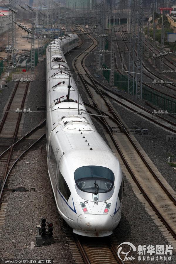 """中国铁路""""七一""""大规模调图 暑运即将启幕"""