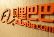 网传阿里巴巴将淘汰P6以下员工