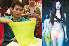 """义乌商人发明透明""""防水泳裤"""""""