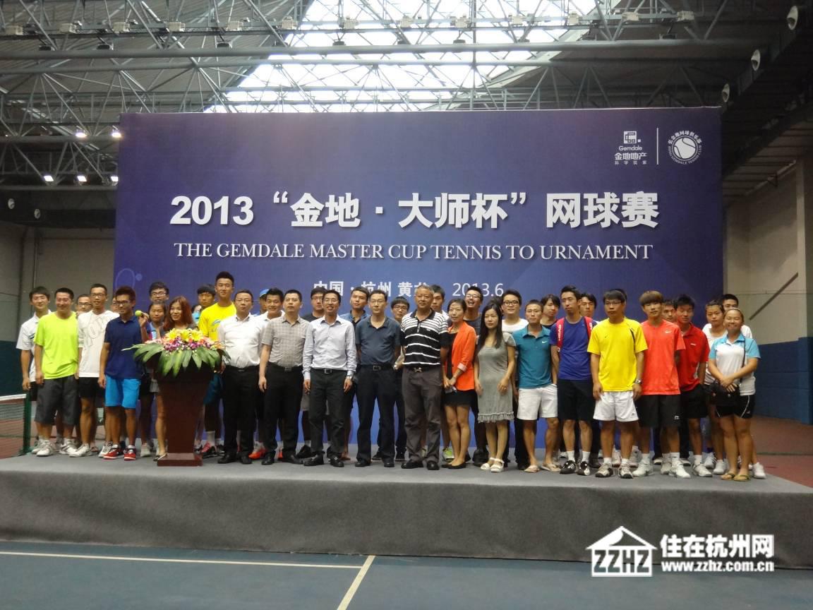 网球比赛_动会成年部网球比赛暨2012