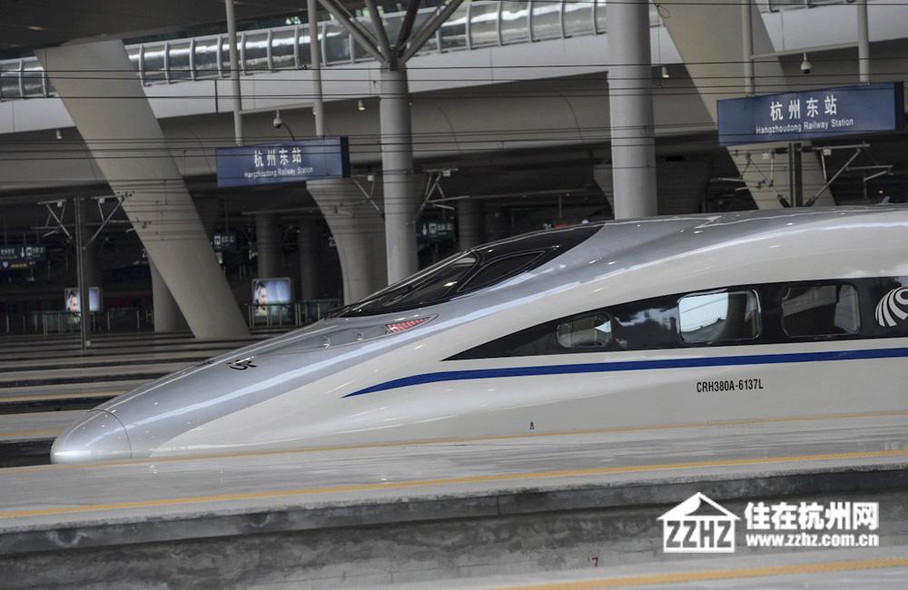杭州东站全面启用,国际花园利好大提速高清图片