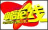 """绍兴袍江""""中福在线""""开业了"""