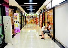 耗巨资改建杭州鞋城开业即没落