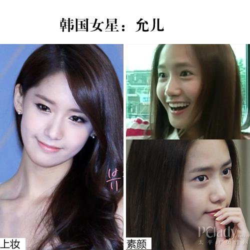 韩国治愈女神才是真美女!上妆素颜一样美 伊人