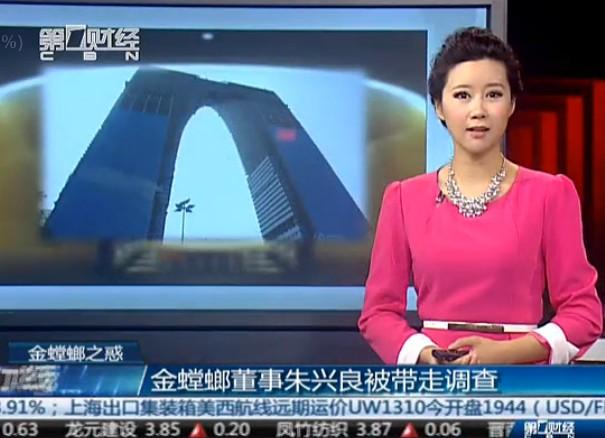 江苏首富被传协助警方调查 马云史玉柱被套