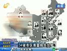 34省市区首富报告出炉 李嘉诚居首