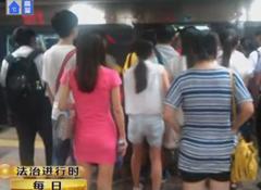 实拍色狼地铁内紧贴女子臀部