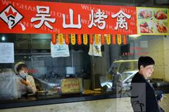 探秘:杭州熟食大佬的商业选择