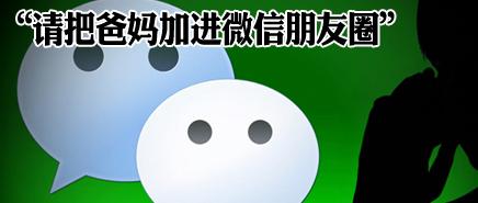 外国网民评论微信商圈