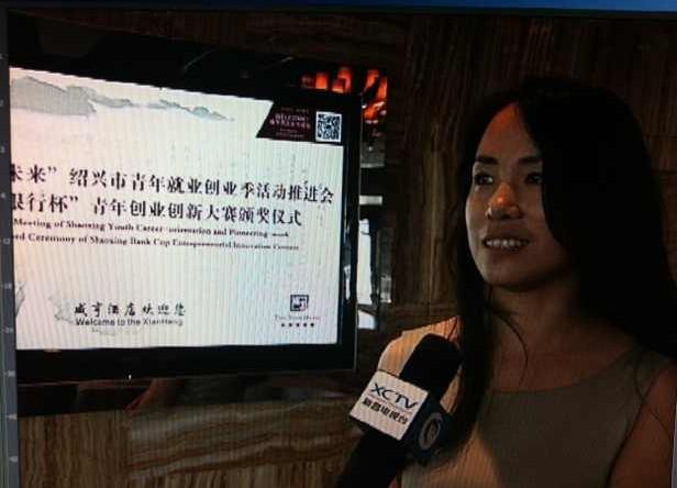 天功坊砖雕文化创意喜获绍兴青年创业大赛金奖