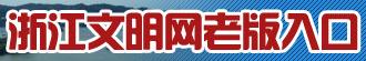 伟德1946-伟德国际网址-伟德国际app下载【手机登录】老版入口