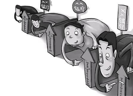 可转让同业定期存单_大额可转让同业定期存单NCDS是什么
