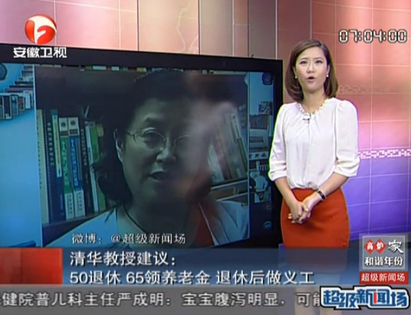 清华教授建议:退休后男当园丁女做护工