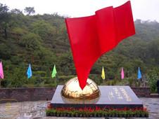 浙江爱国主义教育基地