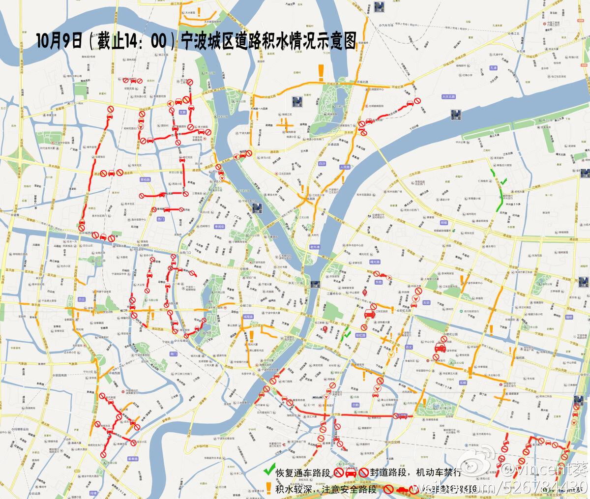 """地图 宁波/热心""""地图哥""""一口气画完了宁波城老三区水堵路况(点击小图看..."""