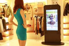杭城商场将现第一台3D试衣镜