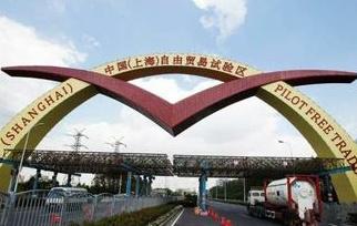 众多浙商抢滩上海自贸区