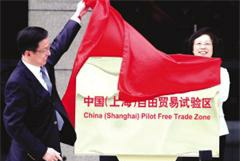 上海自贸区让退休大妈PE皆欢喜