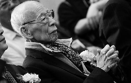西泠印社社长饶宗颐 被授予 杭州市荣誉市民 称号
