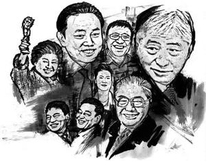 中国首富榜十四年如何变迁?