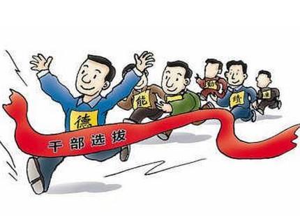 """坚持群众路线是共产党人最大的""""官德"""""""