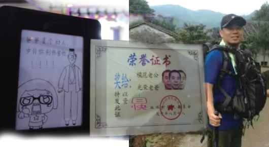 央视等报道平阳干部事迹:用生命完成人生选择题
