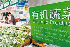 """有机蔬果为何在超市""""失宠"""""""