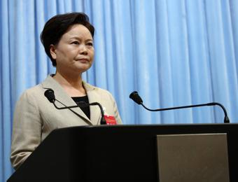 浙江省贸促会、浙江省国际商会第五届代表大会在杭召开