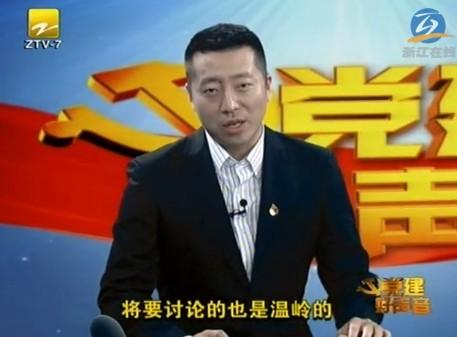 """【党建好声音第28期】阳光照进""""钱袋子"""""""